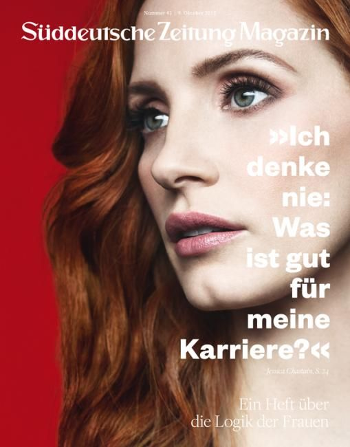 Suddeutsche Zeitung Mag (Germany) - Coverjunkie.com