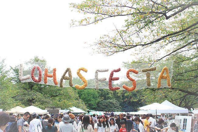 「ロハスフェスタ in 東京・光が丘公園」にいってきました。