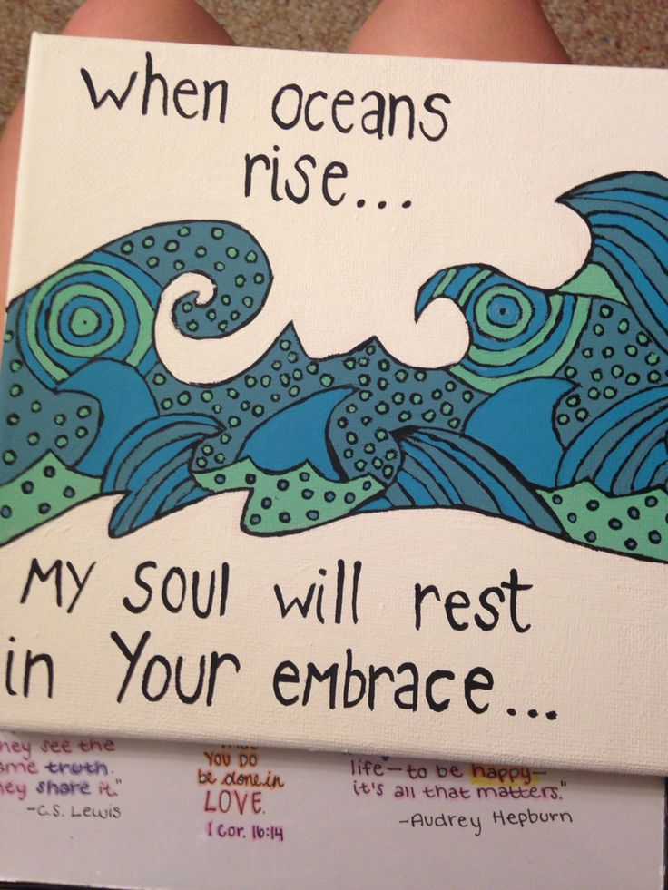 Oceans by Hillsong lyrics on canvas Lyrics on canvas