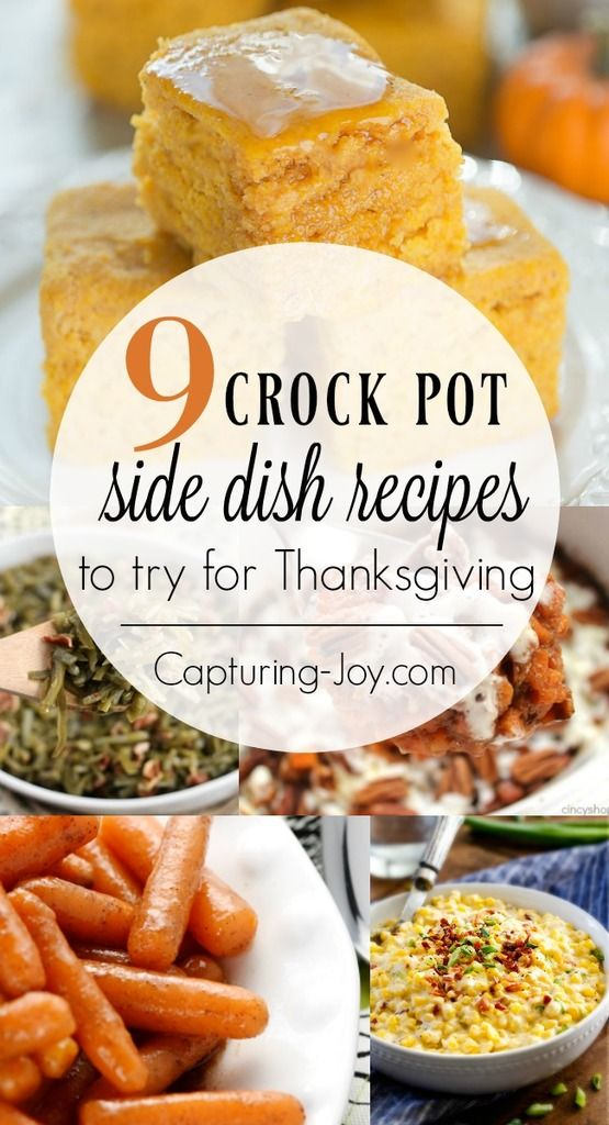 Thanksgiving Crockpot Recipes are perfect for anyone short on oven space and trying to pull of the perfect Thanksgiving Meal.