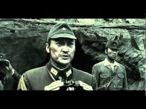 Watch Movie Letters from Iwo Jima (2006) Online Free Download - http://treasure-movie.com/letters-from-iwo-jima-2006/