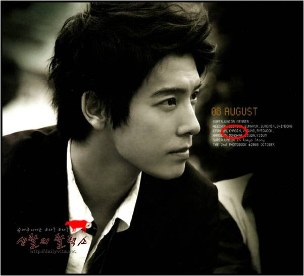 Lee Dong Hae, as Go Seung Ji, Panda and Hedgehog