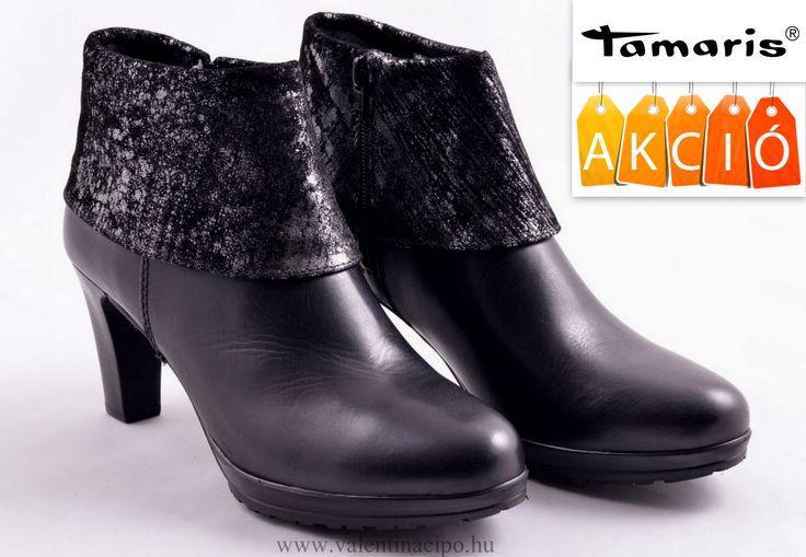 Tamaris női fekete bokacipő, jelenleg még minden méretben kedvezményes áron vásárolható, a Valentina Cipőboltokban vagy rendelhető webáruházunkból! Csak egy kattintás :)  http://valentinacipo.hu/marka/tamaris  #tamaris #tamaris_bokacipő #tamaris_cipőbolt #valentina_cipőbol