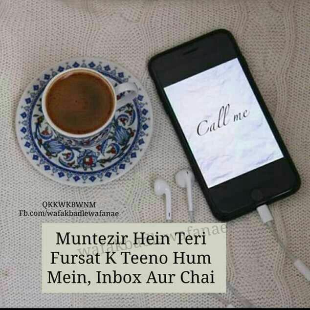 Pin by Alisha Ahmad ️ on Shayari | Chai quotes, Tea quotes ...