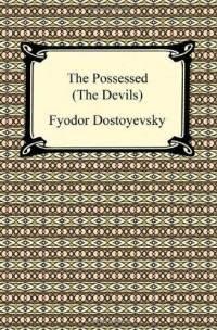 fyodor dostoyevsky white nights pdf