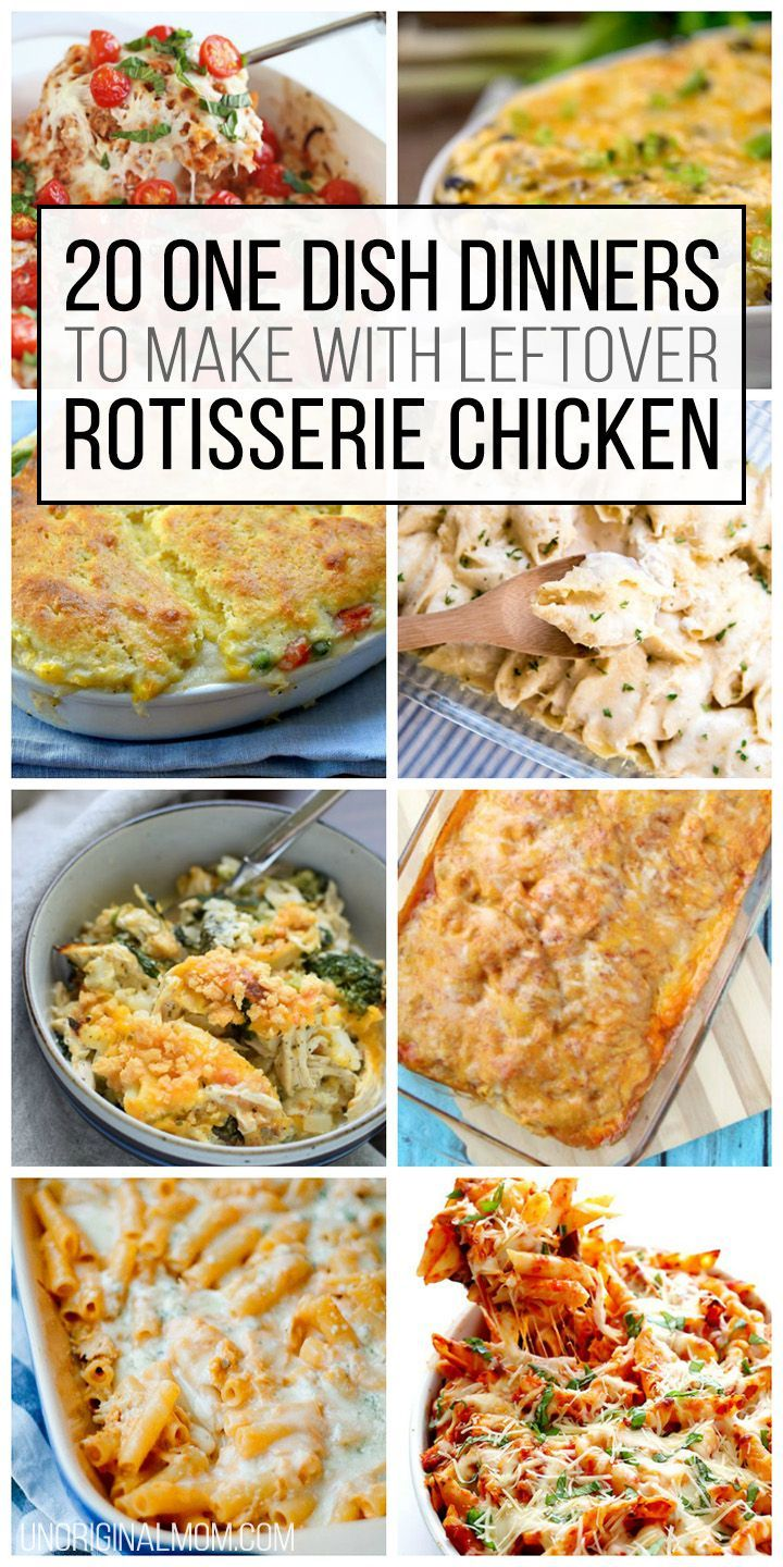 Great ideas for quick and easy weeknight dinners - one dish dinners and casseroles using leftover rotisserie chicken! | rotisserie chicken casseroles | shredded chicken | chicken rice casserole
