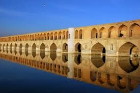 Image result for bridges iran