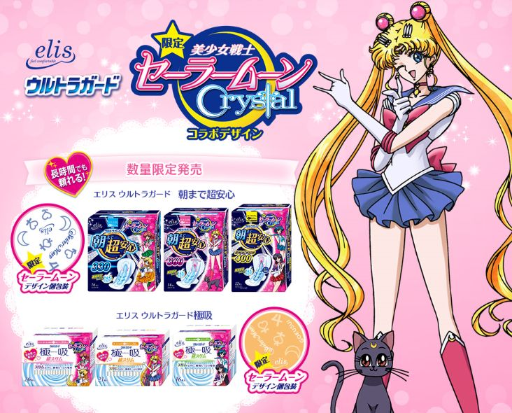 In the name of the moon, Sailor Moon feminine pads will absorb your menstrual flow!