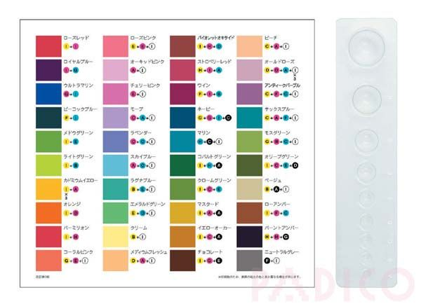 Best Farvelre Images On   Color Theory Mixing