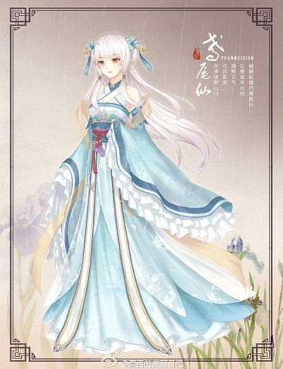 785 best images about character fashion on pinterest for Anime wedding dress up games