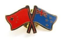New+Zealand+and+China+Crossed+Flags+Pin+Badge  http://www.shopenzed.com/new-zealand-and-china-crossed-flags-pin-badge-xidp113089.html