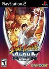 Street Fighter Alpha Anthology ps2 cheats