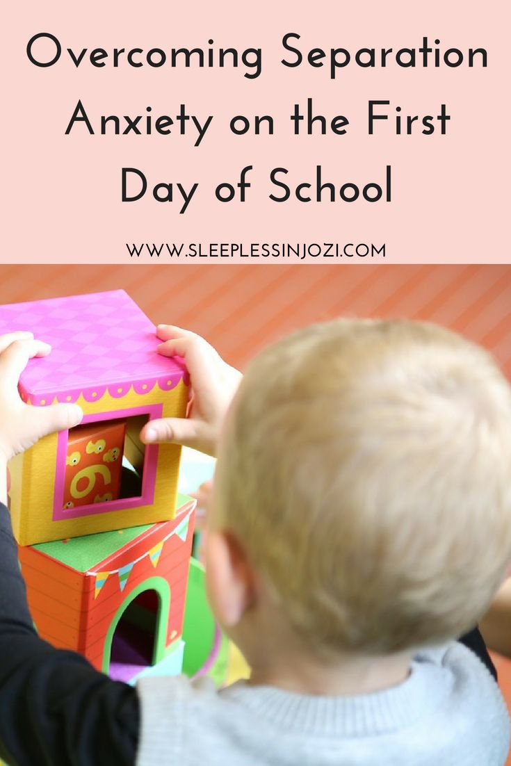 The first day of school and separation anxiety | A mom's separation anxiety after the first day of kindergarten | How to overcome separation anxiety at school or nursery school