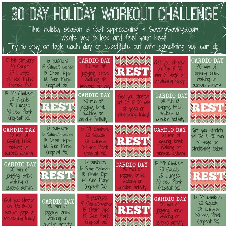 30 day workout challenge from Savory Savings & Shop Taffy #LoveTaffy #SavoryChallenge