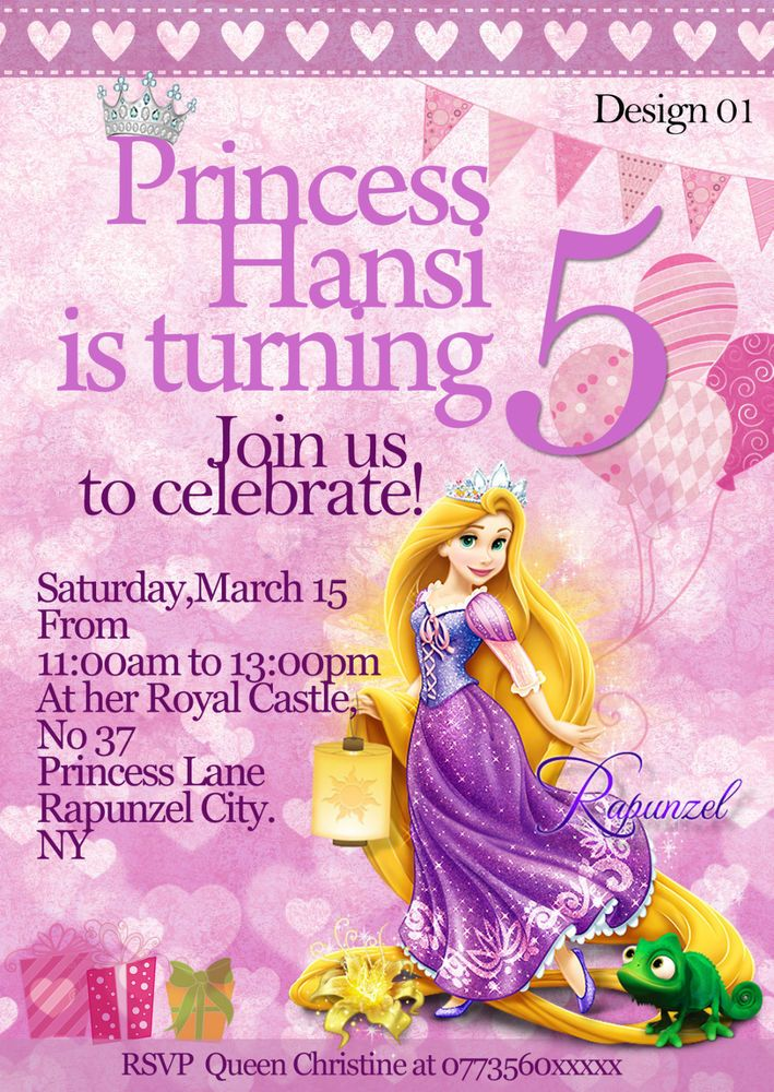 46 best Personalised Party Invitations images – Rapunzel Party Invitations