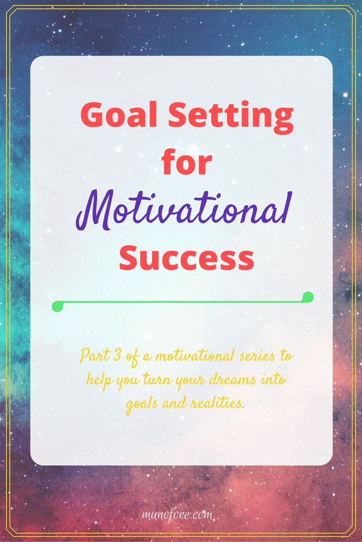 Goal Setting and Motivation often go hand in hand. Setting goals increases motivation and being motivated helps achieve goals.