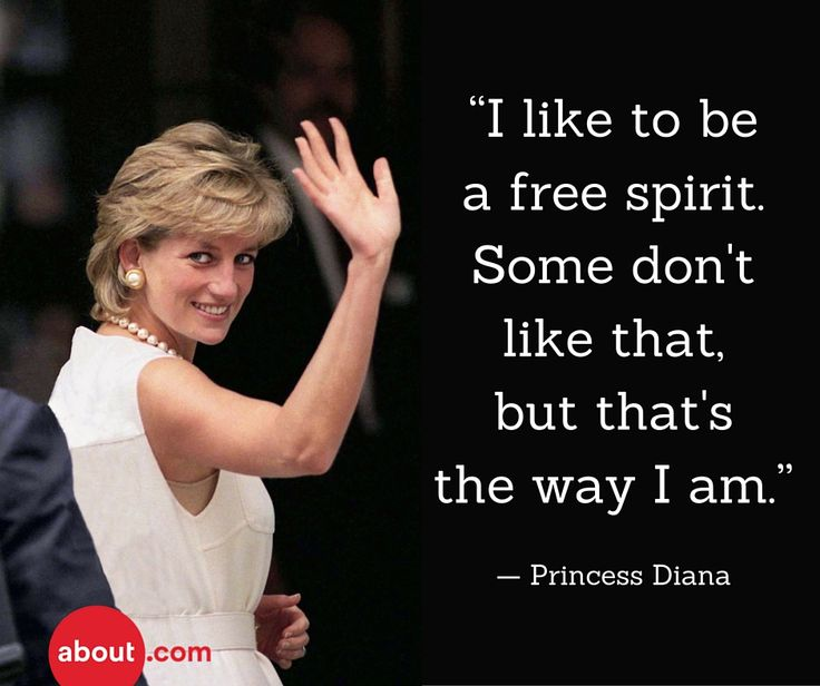 Love Finds You Quote: Quotes That Show Why Princess Diana Still Rules Hearts