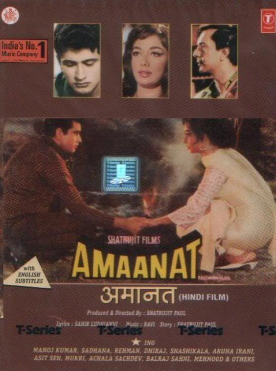 Amaanat Hindi Movie Online - Manoj Kumar, Sadhana, Balraj Sahni, Mehmood, Rehman, Dheeraj Kumar and Shashikala. Directed by Shatrujit Paul. Music by Ravi. 1977