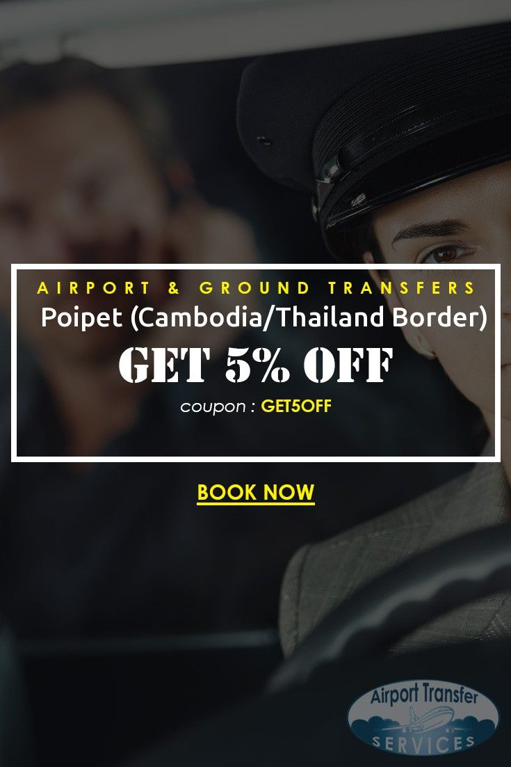 Poipet transfers, private cross-border transfer services #Poipet #Poipettransfers #AirportTransfersCambodia