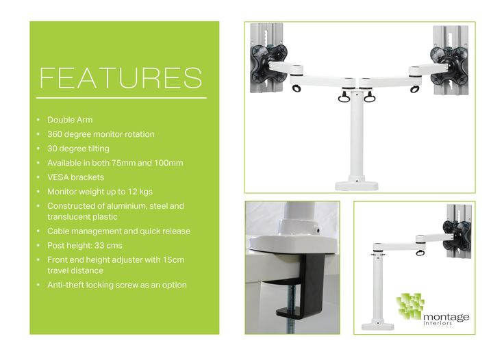 Just incase you wanted to know some features of our monitor arms!
