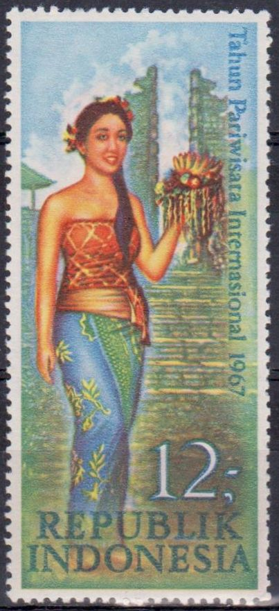 Indonesia Postage Stamp from 1967.