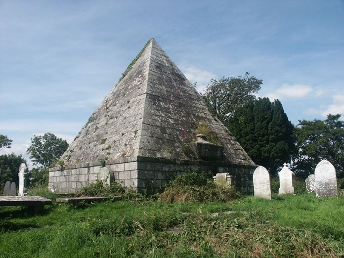 Kilbride Pyramid Project, 23rd-31st Aug.  Visit Arklow's Kilbride Pyramid project that dates back to 1785. The pyramid acts as a mausoleum for Ralph Howard and his family. More info here http://www.heritageweek.ie/whats-on/event-details?EventID=1254