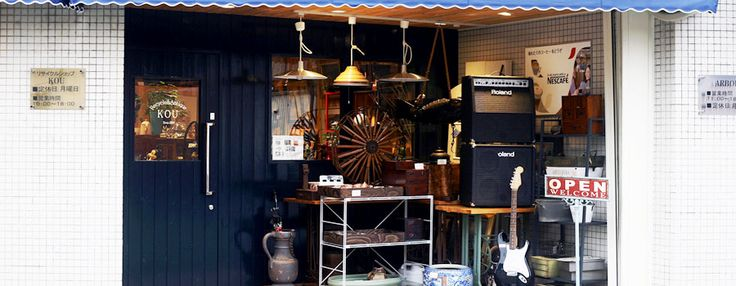 Beautiful Japanese antiques and recycled interior goods in Hyogo, Japan.