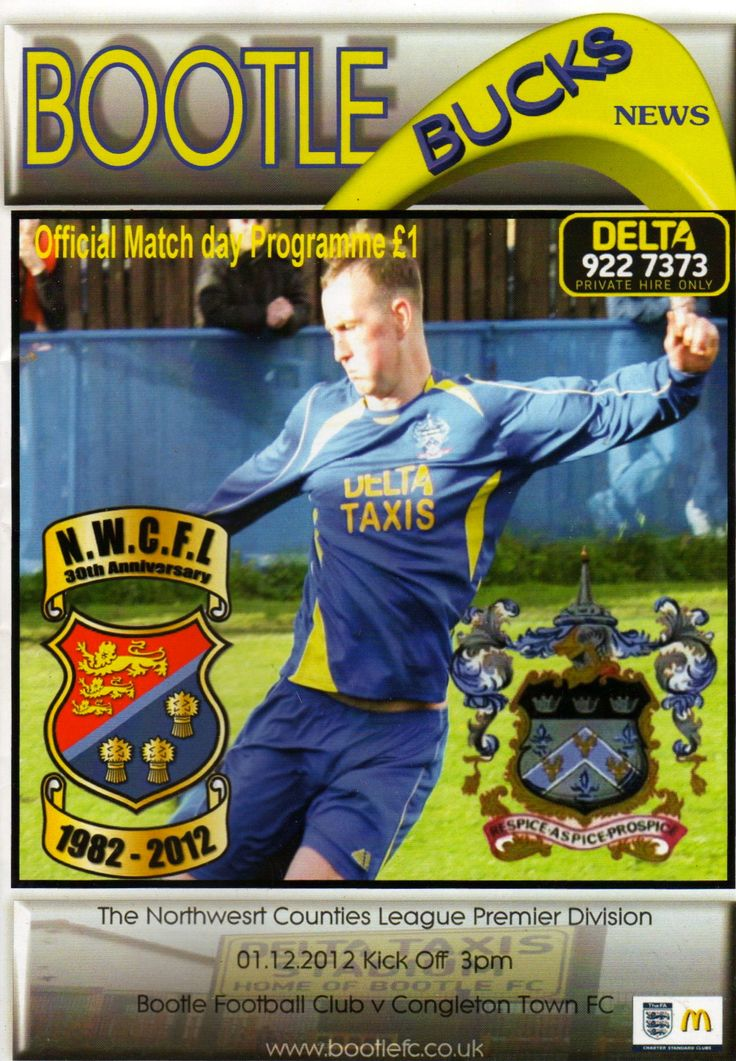 Bootle FC