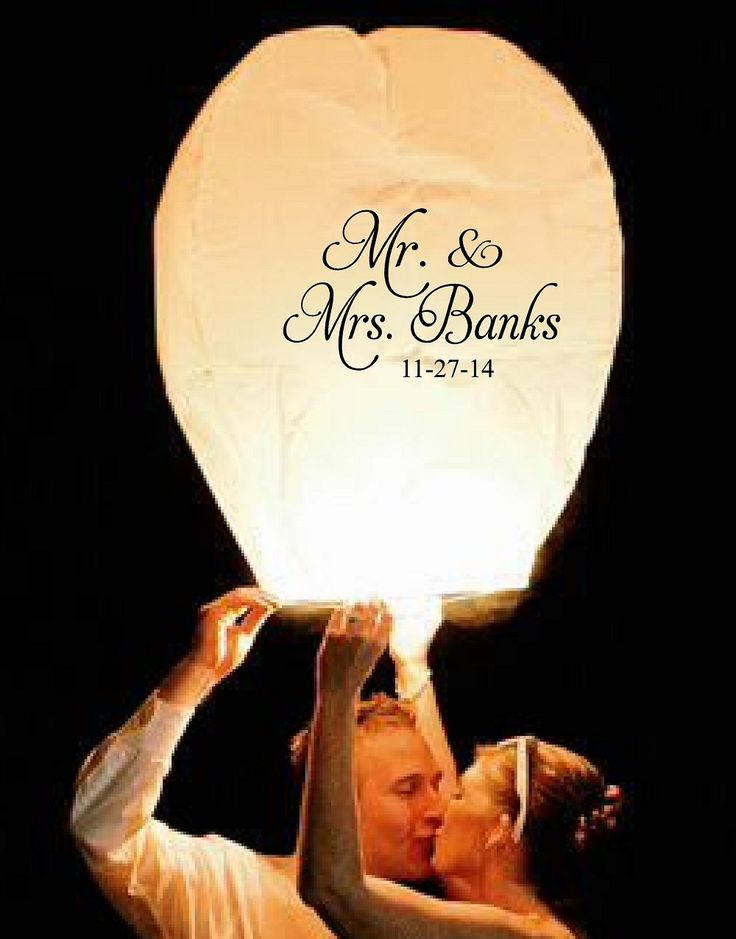Just Married - Custom Sky Lanterns ...                                                                                                                                                     Plus