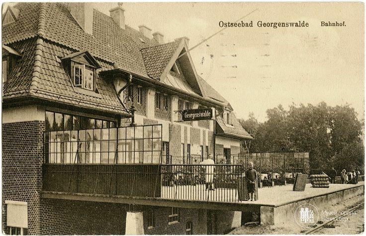 Георгенсвальде – Отрадное. Здание железнодорожного вокзала, фото ок. 1920 г.