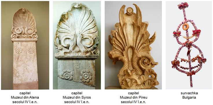 Pomul vieţii getic a fost postat în vârful coloanelor din temple şi morminte, ca ornament pentru capiteluri, manifestându-şi astfel funcţia de regenerare. Forma şi funcţia acestuia au stat la baza obiceiului popular bulgăresc survachka, la noi regăsindu-se în tradiţia sorcovei. Survachka este confecţionată şi utilizată în mod tradiţional de ziua Bulgariei (1 ianuarie), când se consideră că survachka are putere magică şi se fac urări pentru sănătate, prosperitate şi noroc.