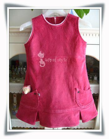 Дом распиловка Швейный дом | Фиолетовый джемпер юбка узор ~ ★ -. Daum Cafe