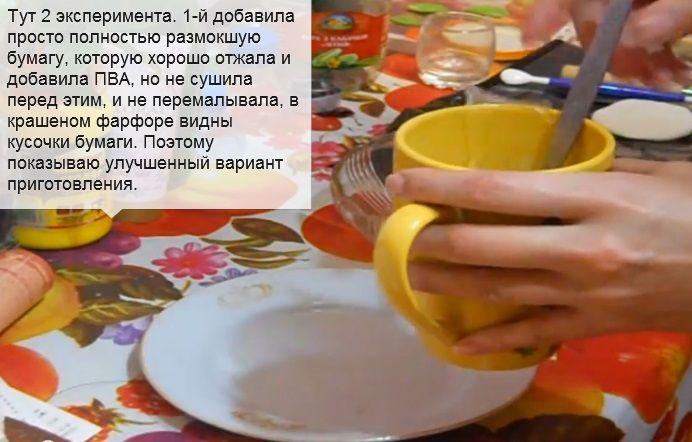 Холодный фарфор Рецепт прочного и гибкого ХФ от Валентина Цветы Своимируками https://www.youtube.com/watch?v=tbyxUYLM6-E