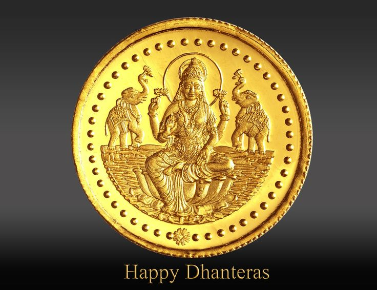 Happy Dhanteras 2015 SMS Pics Wallpapers For WhatsApp And Facebook - http://www.happydiwali2u.com/happy-dhanteras-2015-sms-pics-wallpapers-for-whatsapp-and-facebook/