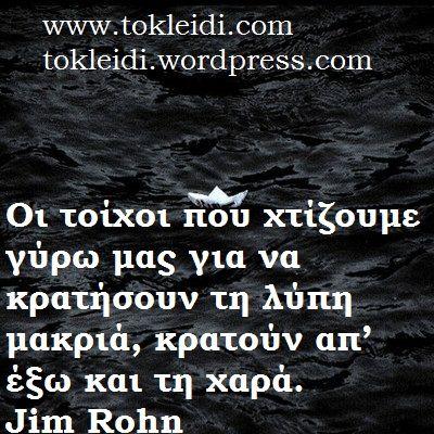 Το Κλειδί της Σκέψης -www.tokleidi.com/?utm_content=buffer68942&utm_medium=social&utm_source=pinterest.com&utm_campaign=buffer