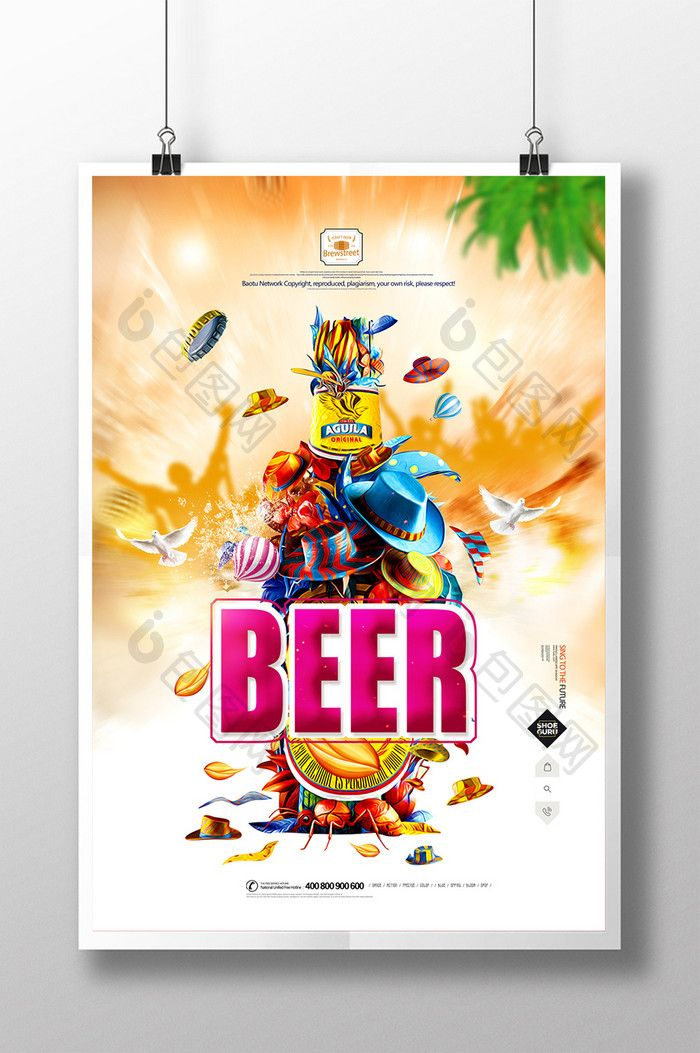 passion beer beer creative poster pikbest poster design