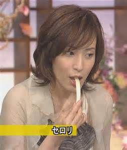 鈴木杏樹 セロリ