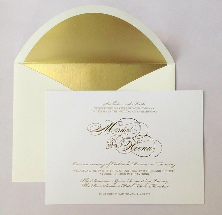 telugu wedding invitation cards online%0A Simple and elegant wedding invite with gold and white colours