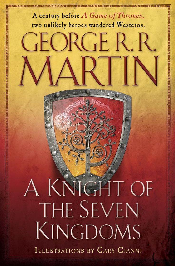 66 best speculative chic images on pinterest adventure film a knight of the seven kingdoms a song of ice and fire ebook fandeluxe Image collections