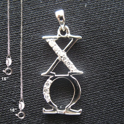 Chi Omega Sorority Vertical Lavalier with Stones