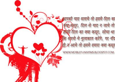 MOBILE FUNNY SMS: VALENTINE DAY SPECIAL  FREE VALENTINE ECARDS, FREE VALENTINE WALLPAPER, FUNNY VALENTINE CARDS, LOVERS DAY WISHES, VALENTINE DAY LOVE MESSAGE, VALENTINE DAY PHOTO CARDS, VALENTINE DAY SMS, VALENTINE SPECIAL SHAYARI