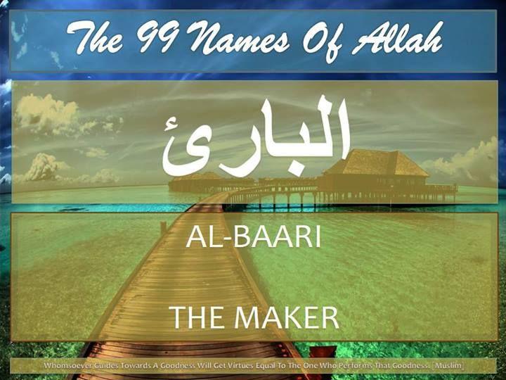 12 Al-Bari' (البارئ) The Maker