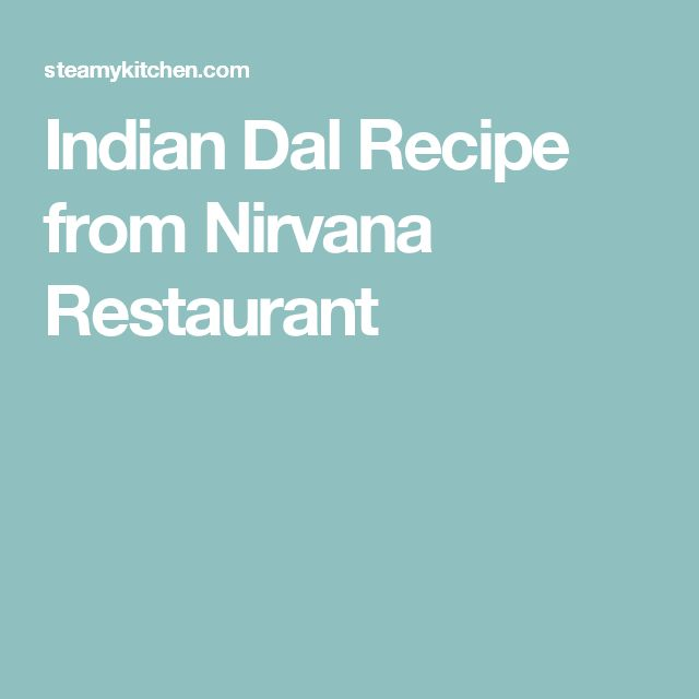 Indian Dal Recipe from Nirvana Restaurant