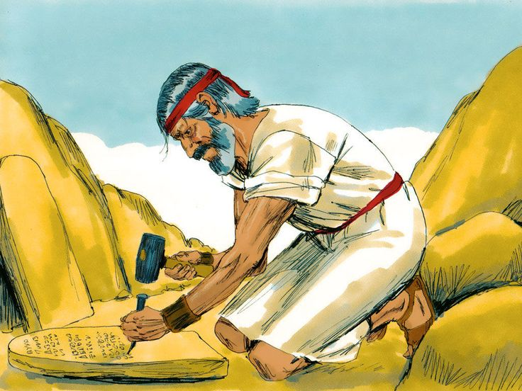 Moses then carved on to two new stone tablets a copy of the commandments that God had given him. These were the laws that God had given for everyone to obey. – Slide 23