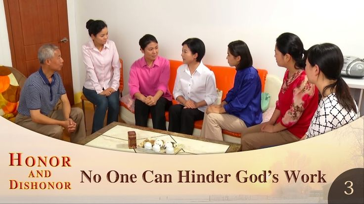 "Gospel Movie ""Honor and Dishonor"" (3) - No One Can Hinder God's Work"