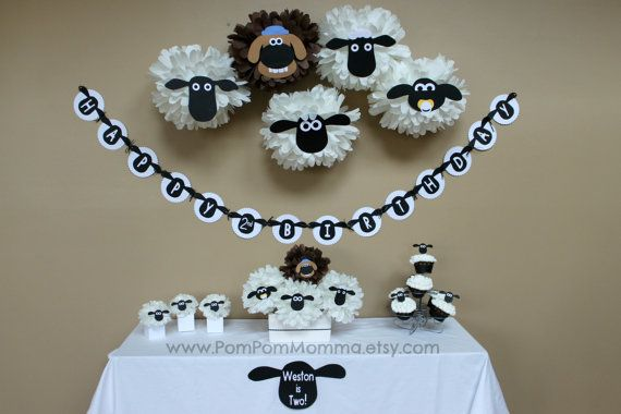 Shaun the Sheep Inspired Party Pom Centerpiece by PomPomMomma
