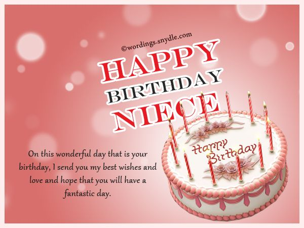 Niece Birthday Messages Happy Wishes For Wordings And