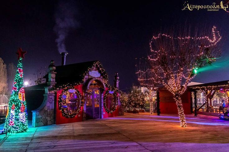 Santa claus house made by Arrworx AP