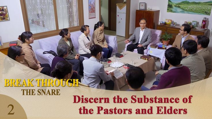 "Gospel Movie clip ""Break Through the Snare"" (2) - Discern the Substance ..."