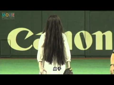 Sadako from Ringu throws the opening  Ceremonial Pitch for Lotte Marines vs Nippon Ham Fighters, this was a promotion for the movie 3D Sadako.
